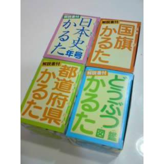 手作りおもちゃと100円ショップ、ときどきモンテッソーリ やすっ!!かるた (78132)