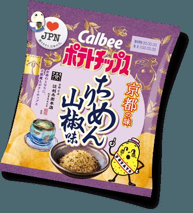 京都府:ちりめん山椒味| ❤JPN 掘りだそう、日本の力。 | ポテトチップス | カルビー株式会社 (78711)