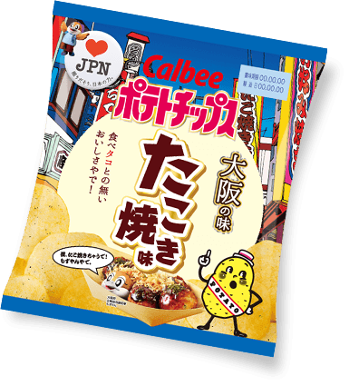 大阪府:たこ焼き味| ❤JPN 掘りだそう、日本の力。 | ポテトチップス | カルビー株式会社 (78713)