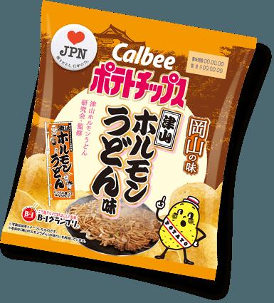 岡山県:津山ホルモンうどん味| ❤JPN 掘りだそう、日本の力。 | ポテトチップス | カルビー株式会社 (78715)