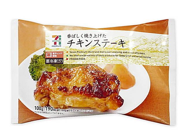 チキンステーキ - セブン-イレブン~近くて便利~ (81766)