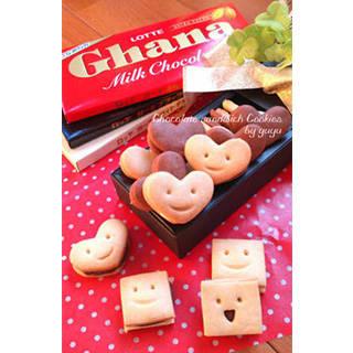バレンタイン☆簡単チョコサンドクッキー。 by ゆぅゅぅ 【クックパッド】 簡単おいしいみんなのレシピが283万品 (82709)