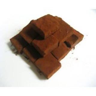 本当に簡単♪材料3つで絶品の生チョコ by momoco 【クックパッド】 簡単おいしいみんなのレシピが283万品 (82712)