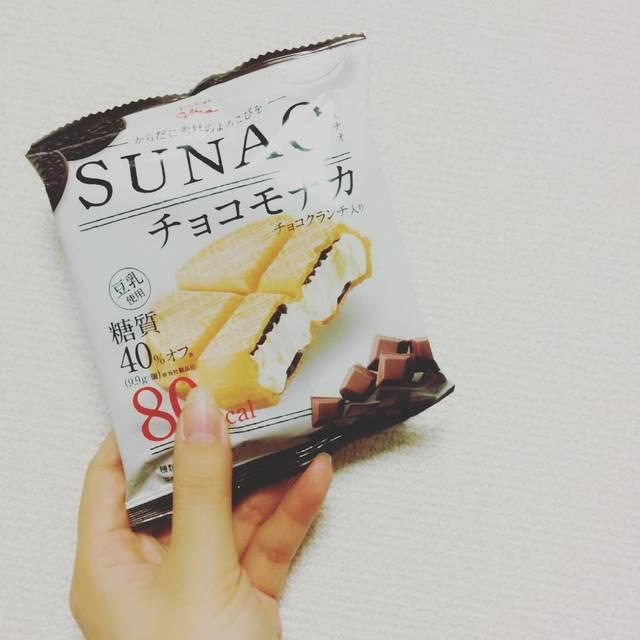 """Hiromu on Instagram: """"ちょっと#SUNAO になろうかな☀ . . #CM で知ったSUNAO。 気になってやっと君を見つけた☀ #コンビニ で(笑) #チョコモナカ の#チョコクランチ がたまりません😄♥ . #アイスクリーム って比較的#高カロリー なものが多いけど… この#スナオ…"""" (83538)"""