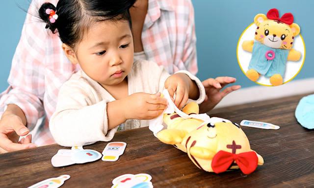 2・3歳|こどもちゃれんじぽけっと|「サンドイッチやさんセット」で自分で考える力を育む4月号|ベネッセコーポレーション (84542)