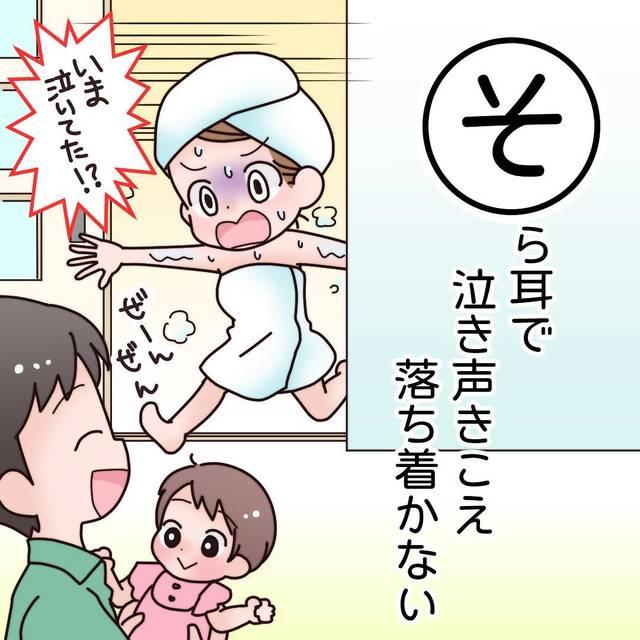 ママスタ(#産後カルタ連載中)さんはInstagramを利用しています:「#ママスタ の漫画専門アカウント @mamastar_manga です。ご覧いただきありがとうございます!  ーーー コンセプトは「産後のママだからこそ分かる気持ち」。 #産後カルタ はママの泣ける、笑える、そんな気持ちを 様々な作家が代わる代わる連載していく企画です。 . .…」 (85839)