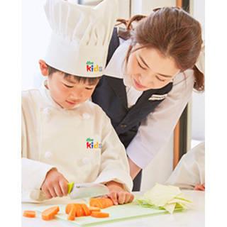 abcキッズプラス | 料理教室・スクールならABCクッキングスタジオ (86139)