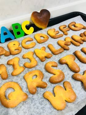 HM★簡単絞り出しクッキーABC by クック甘党。 【クックパッド】 簡単おいしいみんなのレシピが286万品 (88251)
