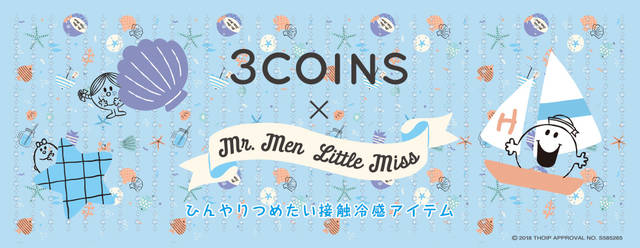 3COINS×Mr. Men Little Miss | 3COINS (92930)