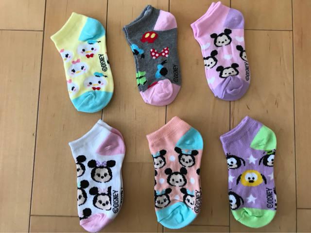 コストコ購入品【ディズニーグッズ】 | ディズニー好き♡蒼のブログ (93960)