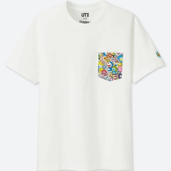 ¥1,500 +消費税