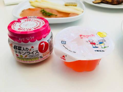 初の☆IKEA☆と激安スーパー | マイペースな1歳♂育児と優待☆お得活動大好き主婦のBlog (94917)