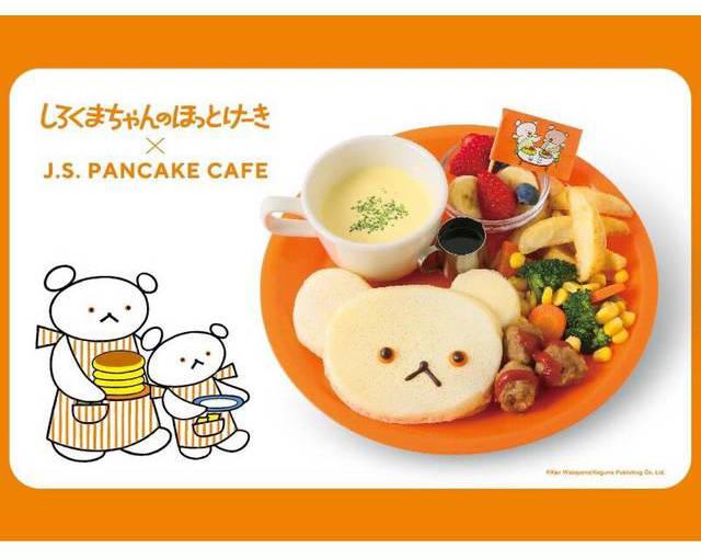 """J.S. PANCAKE CAFE on Instagram: """"・ 🧡🧡🧡🧡🧡🧡🧡🧡🧡🧡🧡🧡🧡🧡🧡🧡 \🥞しろくまちゃんのパンケーキ期間限定登場🥞/ 🧡🧡🧡🧡🧡🧡🧡🧡🧡🧡🧡🧡🧡🧡🧡🧡 ロングセラー絵本「こぐまちゃんえほん」シリーズとJ.S.PANCAKE CAFEがコラボレーション🥞✨🐻 ・…"""" (95511)"""