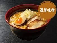 メニュー|くら寿司 ホームページ (95975)