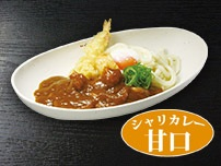 メニュー|くら寿司 ホームページ (95978)