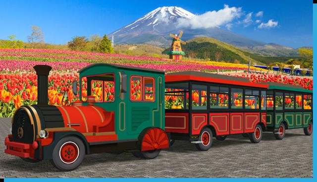 みんなでシュシュポッポ | 静岡県 遊園地 富士山の自然と遊ぶ ぐりんぱ -Grinpa- (96643)