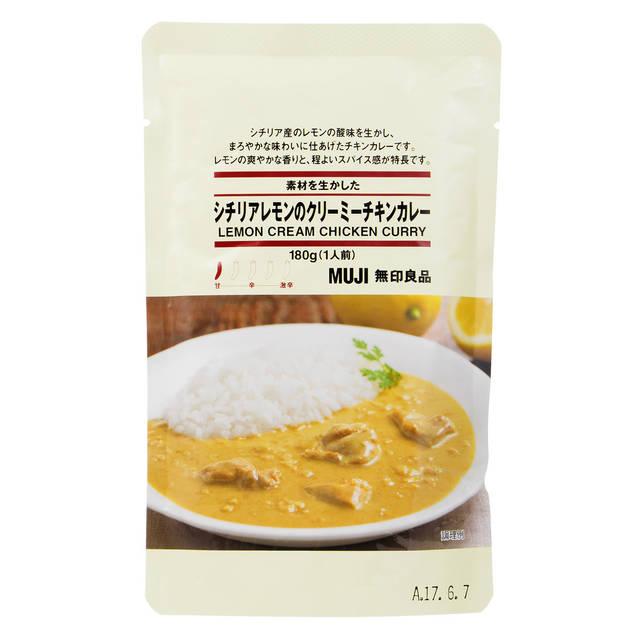無印良品 | 素材を生かした シチリアレモンのクリーミーチキンカレー180g(1人前) 通販 (96997)
