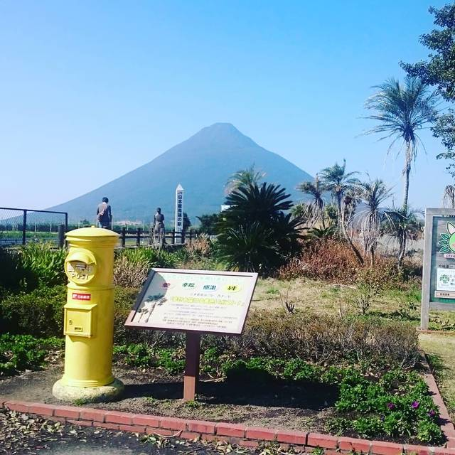 ToyomiさんはInstagramを利用しています:「鹿児島〰️✨#セントレア空旅」 (99648)