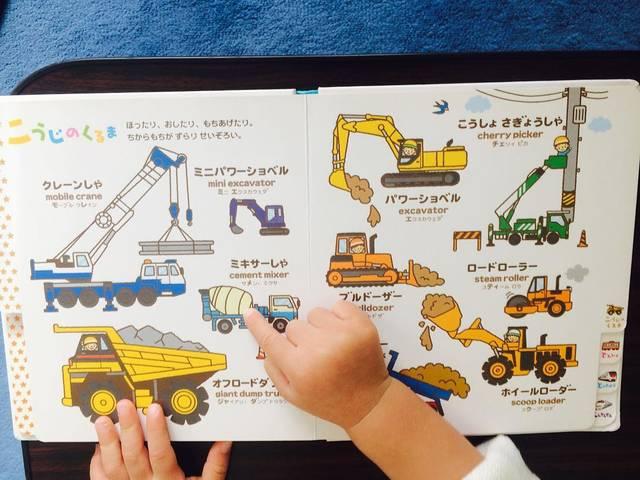 """emiyamashita on Instagram: """"車好きにはたまらない一冊💕 見づらいようで見やすいこどもずかん😊❤おすすめ❤ . 寝る前にこの本布団まで持って行って寝起きもこの本持って登場してきた😂 ツボったみたいだわ。 気まぐれだろうけど。 . 最近やっっと本に興味持つ様になってきて嬉しいー☺気まぐれだろうけど。 .…"""" (100822)"""