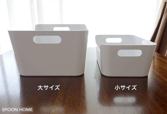 ブログやインスタでも人気。IKEAの白い収納ボックス・おすすめアイテム (101050)