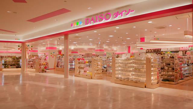 国内店舗紹介 | ダイソー新卒採用 (102351)