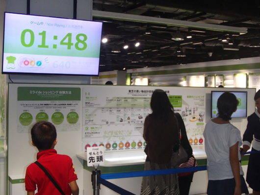 川崎の東芝未来科学館は何才から楽しめる?幼児連れで行った感想 | 子連れでお出かけしよう!関東在住ママのブログ (103916)