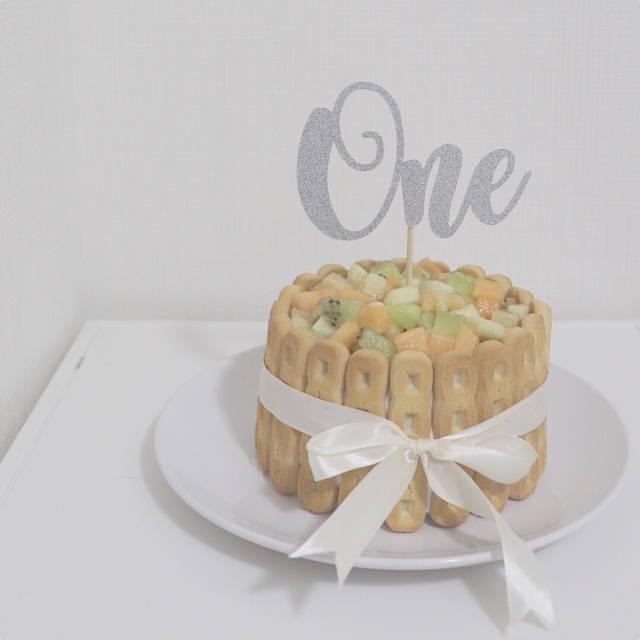 """ゆり on Instagram: """"2018.08.15(wed) お誕生日ケーキ🎂💓 ピジョンの、1才からのレンジでケーキセットで作りました^ ^❤️ 簡単すぎて、りっくんの1歳・2歳のお誕生日に続き、使うの3回目☺️✨ このケーキのために、牛乳が使えるようにだけ練習しました🎶…"""" (104066)"""
