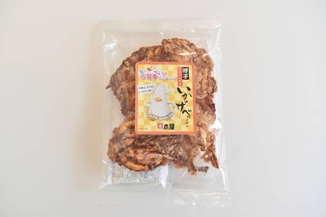 いかザべっちゃん 1袋 800円
