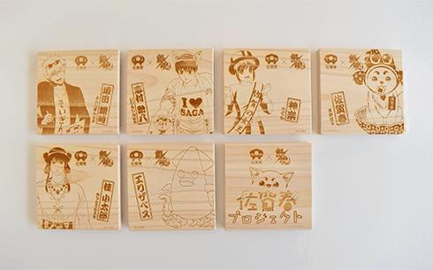 佐賀県×銀魂 ひのきコースター 1枚 900円