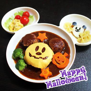 ♡ハロウィンミッキーの煮込みハンバーグ♡ by 天道スス 【クックパッド】 簡単おいしいみんなのレシピが297万品 (107036)