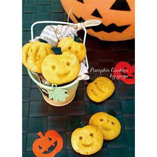 ハロウィンにも☆簡単かぼちゃクッキー。 by ゆぅゅぅ 【クックパッド】 簡単おいしいみんなのレシピが297万品 (107268)