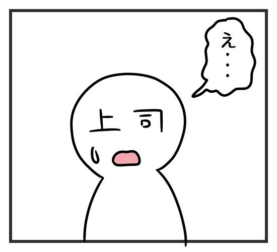 (107743)