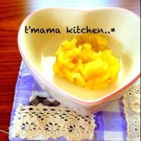 離乳食初期*さつまいもペースト by ☆てってmama☆ 【クックパッド】 簡単おいしいみんなのレシピが298万品 (108886)