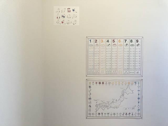 """さとさん。 on Instagram: """"𓍯𓐍𓏸𓏧 おはようございます.。o○ 朝からトイレの壁のpicです。 ごめんなさい( ˙༥˙ ) ・ 1階のトイレ。 以前から貼ってある日本地図と、発売を待ちに待っていた九九表を。 普段は商品レビューなど書かないわたしですが、…"""" (109032)"""