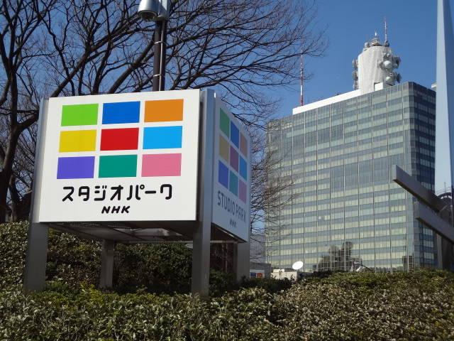 心と身体で感じる♪ 渋谷で子供と一緒に遊べる、体験型施設をご紹介!|ちくわ。 (113905)