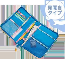 【公式】人気の母子手帳ケースならfafaオンラインショップ (114180)