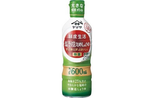 ヤマサ 鮮度生活 特選塩分控えめしょうゆ 600ml | オーケー株式会社 (114244)