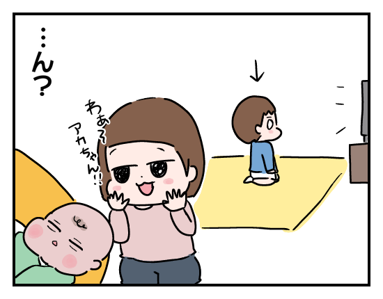 (117007)