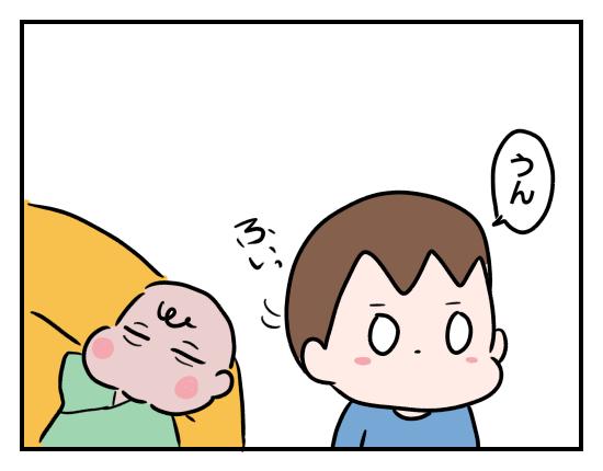 (117013)