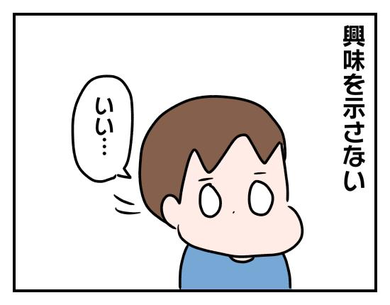 (117017)