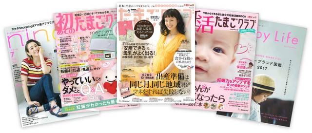 葉酸サプリをお探しなら、妊活中・妊娠中にmiteteがおすすめ │ AFC (117037)