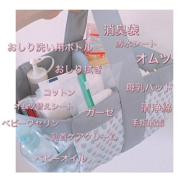 """@nachan_mama0619 on Instagram: """"* ニトリ収納バッグ💓 * おしり洗い用ボトルは100均で買ったドレッシングボトル! * ベビちゃんと関わるお仕事してたとき、新生児ベビちゃんとか母乳ベビちゃんのゆるゆるウンチはおしり拭きよりジャバジャバ洗い流してしまったほうがキレイになるし楽だしかぶれないと思ったので💡 *…"""" (117126)"""