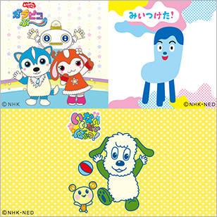 ユニクロ UT特集|Eテレ キッズキャラクターコレクション|BABY(ベビー)|公式オンラインストア(通販サイト)|UNIQLO (119891)
