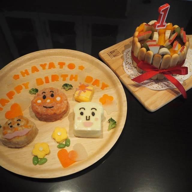 """H❤︎K on Instagram: """"..❤︎.. . お誕生日のご飯ゎ アンパンマンプレート🍴 ケーキもはやたんが食べれるように パンケーキとヨーグルトフルーツで作った〜〜😍✨ 第2弾でなんちゃってお寿司🍣 どれもいつも通りモリモリ食べて くれました◡̈⃝︎⋆︎*w .…"""" (121056)"""