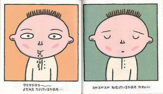 (全ページ読める)あなたがとってもかわいい|絵本ナビ : みやにし たつや みんなの声・通販 (121201)