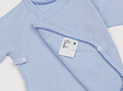 ユニクロ|出産準備アイテム(ベビーファッション)|BABY(ベビー服)|公式オンラインストア(通販サイト) (121308)