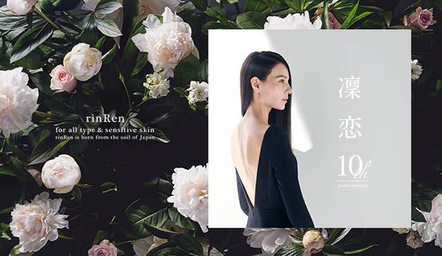 rinRen(凜恋/リンレン) 公式通販サイト シンシア・ガーデン webshop (121839)