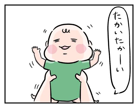 (123941)