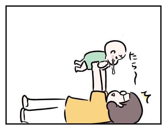 (123943)