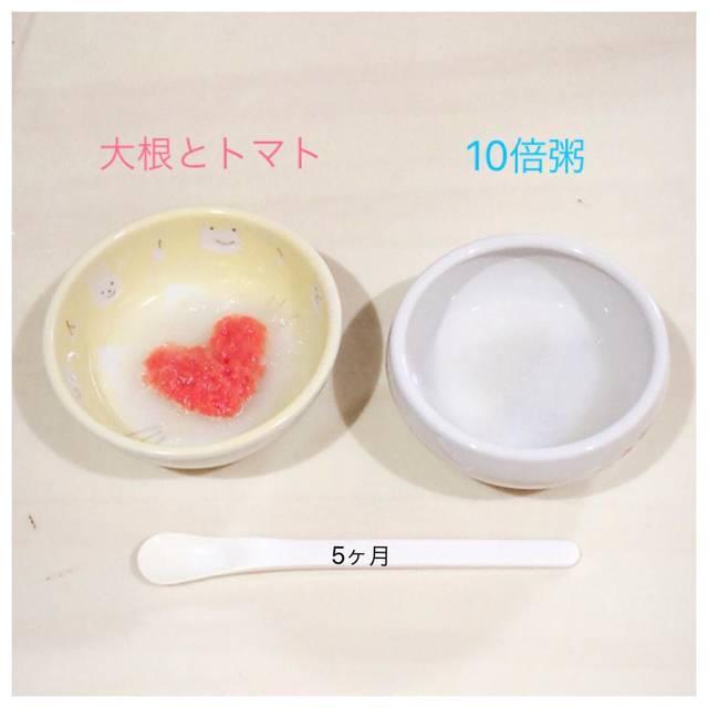 """hiromi yoshizawa on Instagram: """"#離乳食記録  離乳食18日目にして、写真を撮ってみた。  ちょっと可愛く大根の上に、トマトでハートなんか作ってみたりして❤️ でもトマト、酸っぱかったみたいで、すんごい顔して食べてた😱 トマト好きになっておくれー‼︎…"""" (124038)"""